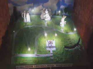 ЮНАРКТИКА 2019: Защита макета «Волоколамск – город воинской славы» 2019