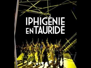 Gluck - iphigénie en tauride -  les musiciens du louvre grenoble; chorus of de nederlandse opera/marc minkowski; dir. pierre aud