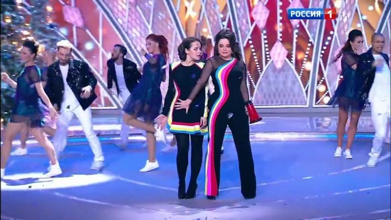 Наташа Королёва и Наталья Медведева - Танцуй, Россия! (Голубой Огонёк 2017)