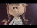 Работа моей любимой подружки Надежды Стрыгиной. Куколка на заказ. Кому нравится стаьте лайки и Делитесь с друзьями. Пусть у Нади будет много заказов. И тогда у нас на Севере станет веселей