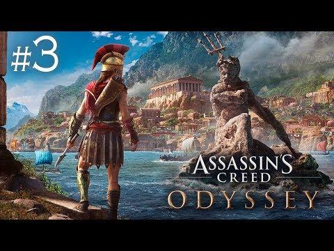 Assassin's Creed Odyssey | 3 СТРИМ - АТЛАНТИДА, МИНОТАВР и прочая шваль (Ультра 2K / Хардкор)