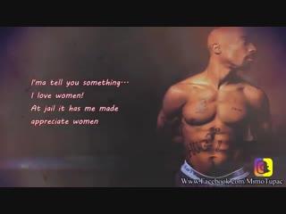 2Pac - Ballin (feat. Eminem) [Remix]