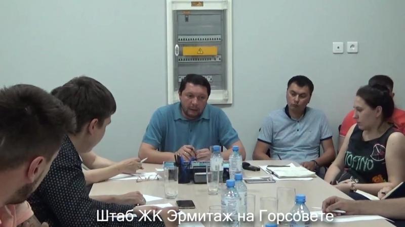 Бадиков за стеклом Штаб дольщиков ЖК Эрмитаж на Горсовете 3 07 2018