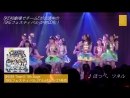 SKE48 Team E 5th Stage CD SKE Festival Promo 18 09 2017