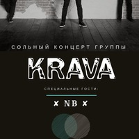 """Логотип Группа """"KRAVA"""""""