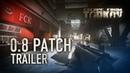 Escape from Tarkov Beta - 0.8 Patch trailer (Interchange map)