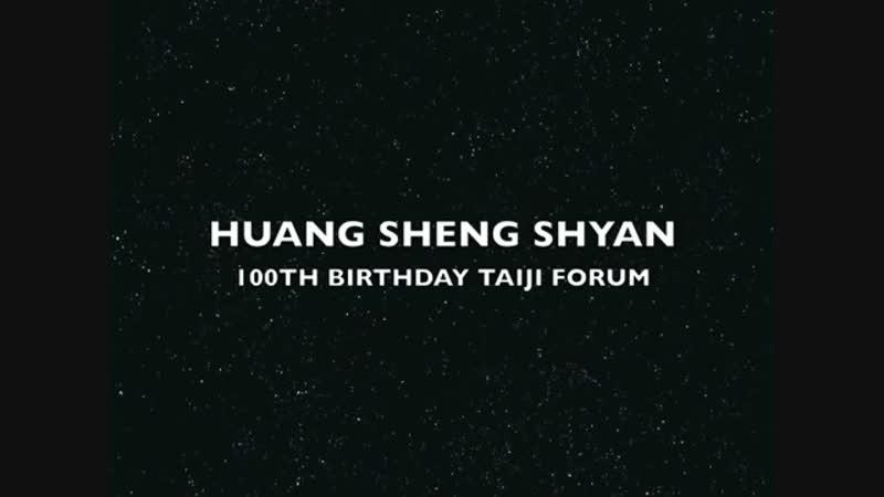 Huang_Sheng_Shya