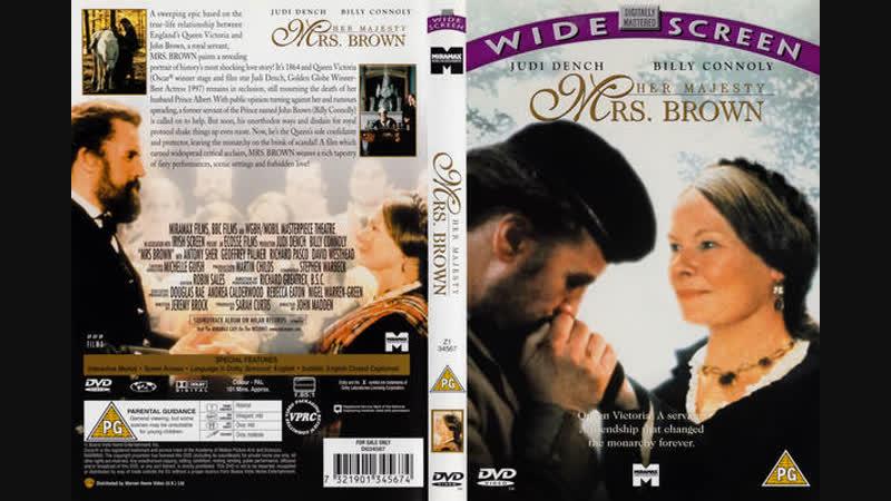 Ее величество Миссис Браун - Трейлер (1997)