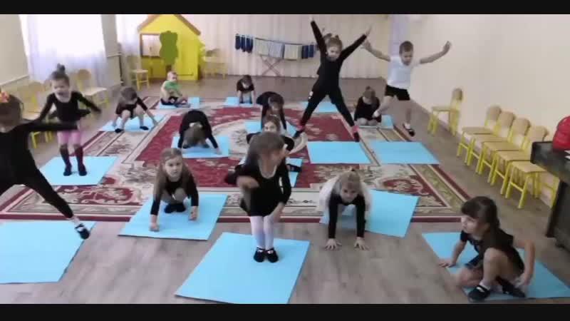 Семёнова Екатерина Олеговна хореография,дс 146. разминаемся