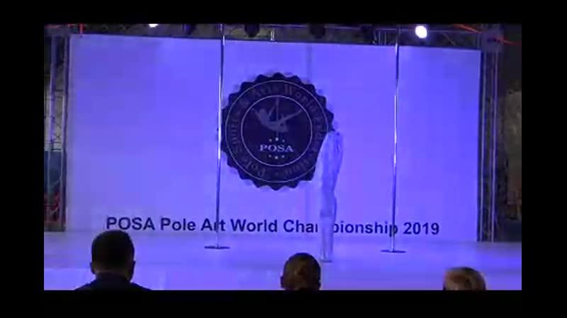 Semendyaeva Anna 2 place POSA World Pole Art Championship 2019