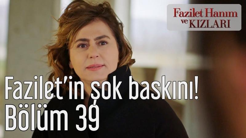 Fazilet Hanım ve Kızları 39. Bölüm - Faziletin Şok Baskını!