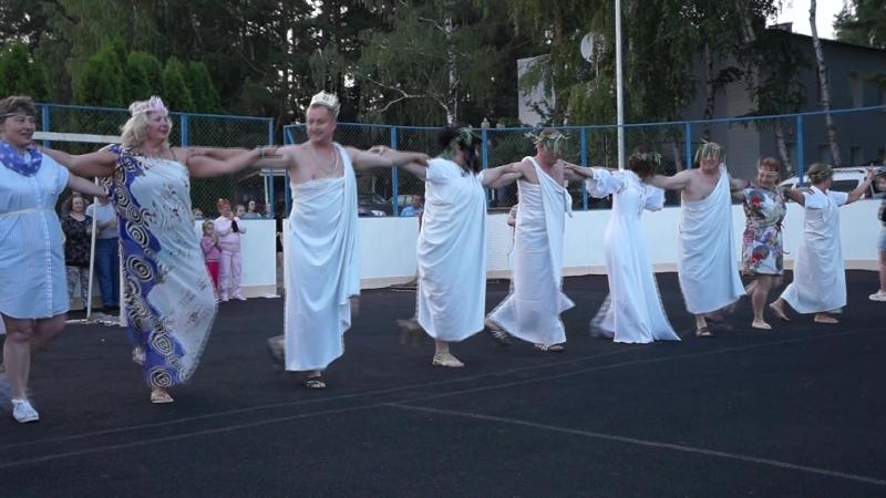1 смена 2018 Открытие Олимпийских игр..ТАНЕЦ СИРТАКИ( ВОСПИТАТЕЛИ 1СМЕНЫ)