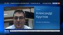 Новости на Россия 24 Сенсационная победа Татьяны Акимовой в спринте
