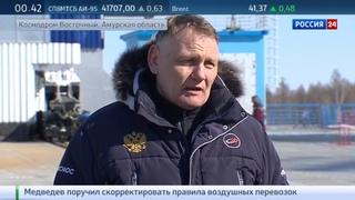 Новости на Россия 24 • На Восточном провели сухой вывоз ракеты-носителя Союз