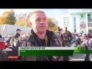 В Брянске состоялось закрытие мотосезона - 2018 15 10
