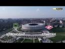 Repost @ semdesiatsedmoy • • • • • Один из вчерашних пролётов матча «Краснодар» - «Спартак» Москва, на телеканале @ matchpremie