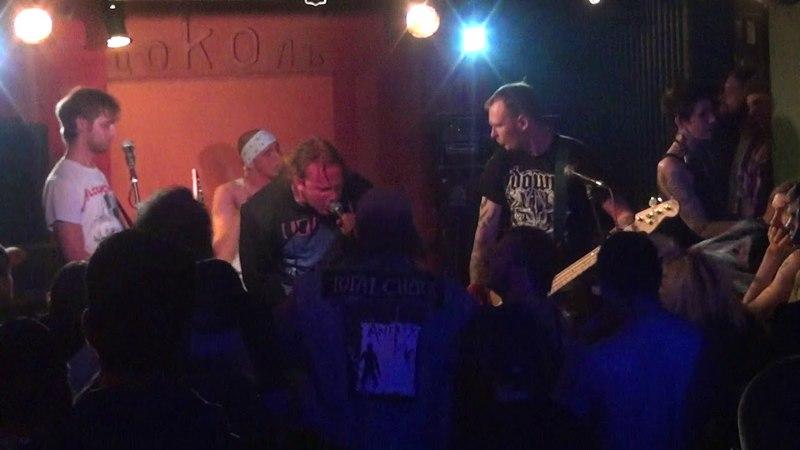 Unbroken Bones - Zoccolo, St. Petersburg 8.06.13