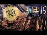 Dead Space #15