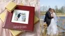 Свадебная фотокнига Евгения и Ольги