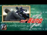 [dragonfox] Kamen Rider Build - 32 (RUSUB)