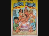 Lodos Z