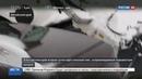 Новости на Россия 24 На Алтае из снежного затора выкопали 5 машин с людьми