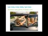 АНГЛИЙСКИЙ ЯЗЫК ПО ПЕСНЯМ. Aerosmith _ Crazy - YouTube