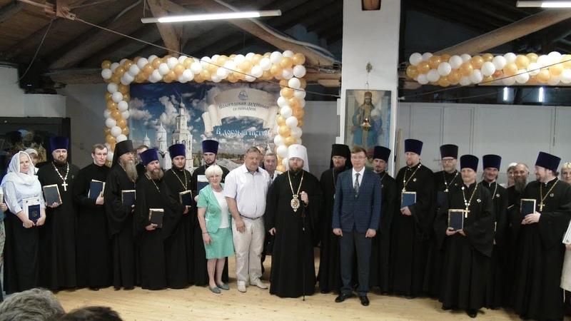 В Вологодской духовной семинарии состоялся выпуск специалистов