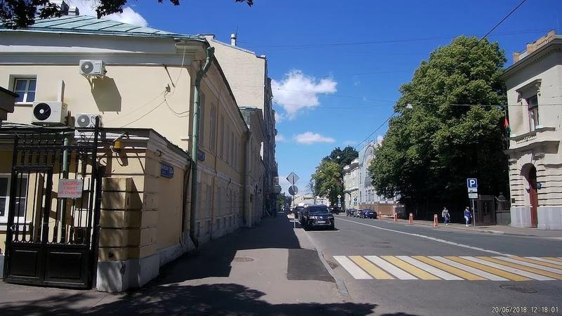 От Баррикадной до Кропоткинской переулками 20 июня 2018