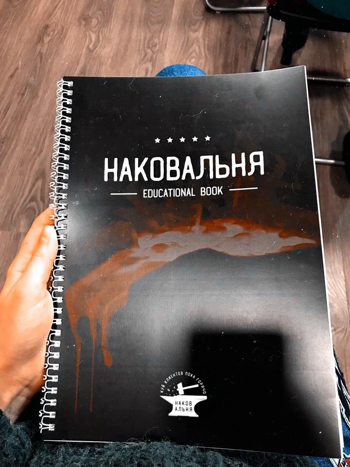 """Афиша """"Продвижение бизнеса в социальных сетях"""""""