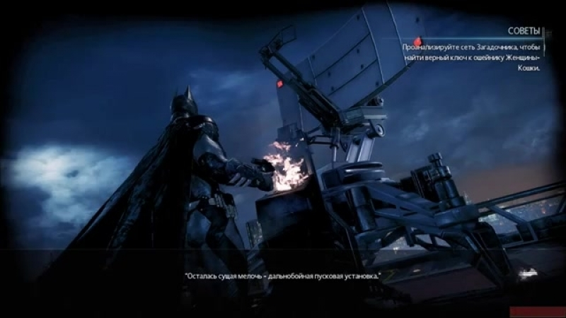 Batman Arkham Knight Загадочник Прохождение эдвард нигма риддлер