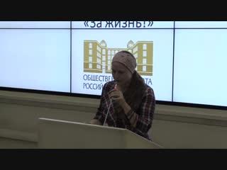 Криворотова Лилия, Координатор ООД «За жизнь!» по г. Краснодар