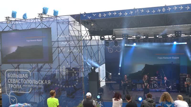 Кокуш банда - Smoke on the water
