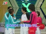 Hwang Bo + Kim Hyun Joong (SS501) Kim Hyung Jun #46 X