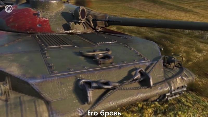 World of Tanks СТГ- (RITP)