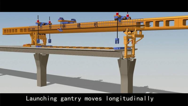 Segment assembled launching gantry