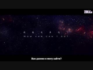 [RUS.SUB] Тизер 'Space Challenge' c Сюани (WJSN)