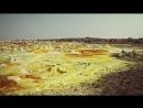 Экспедиция в Эфиопии. В жерле действующего вулкана. Племена-людоеды