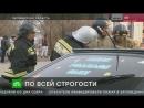 ВИДЕО ПРОГРАММЫ «ЧП» «Пьяное» ДТП на Урале родные погибшего добиваются ужесточения наказания для виновника
