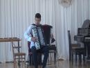 Беинашвили Андрей