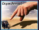 Абрамов Юрий. Лекция №9. Cуд общественного мнения антикультовых движений