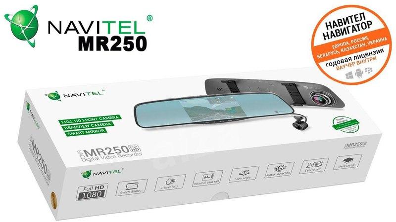 Полный обзор Navitel MR250 Видеорегистратор Зеркало заднего вида Камера заднего вида