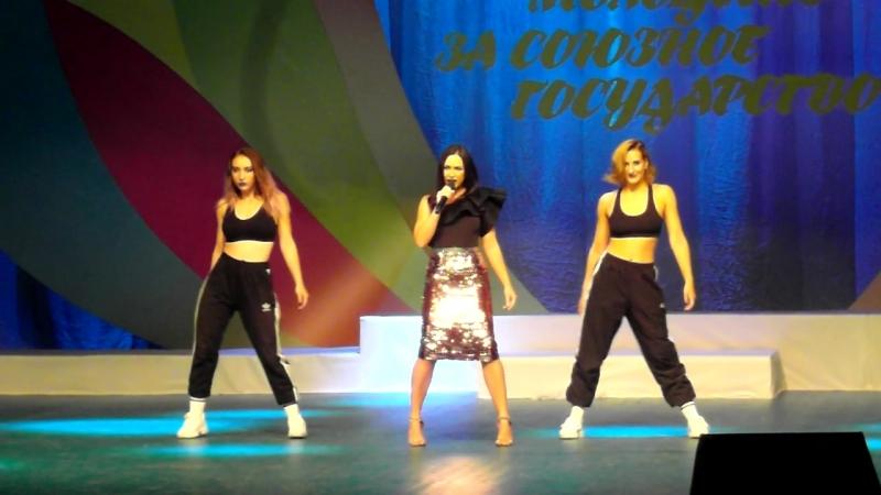 Гала-концерт «За новый горизонт!» в рамках XIII фестиваля «Молодежь – за Союзное государство».