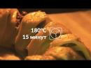 Пирог Чизбургер В Форме Кольца Простой Рецепт Оригинального Угощения