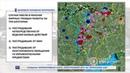 Создана интерактивная карта преступлений ВСУ на территории ДНР. 13.12.2018, Панорама