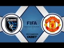Сан-Хосе 0:0 Манчестер Юнайтед | Товарищеские матчи 2018 | Обзор матча