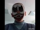 клоун убица