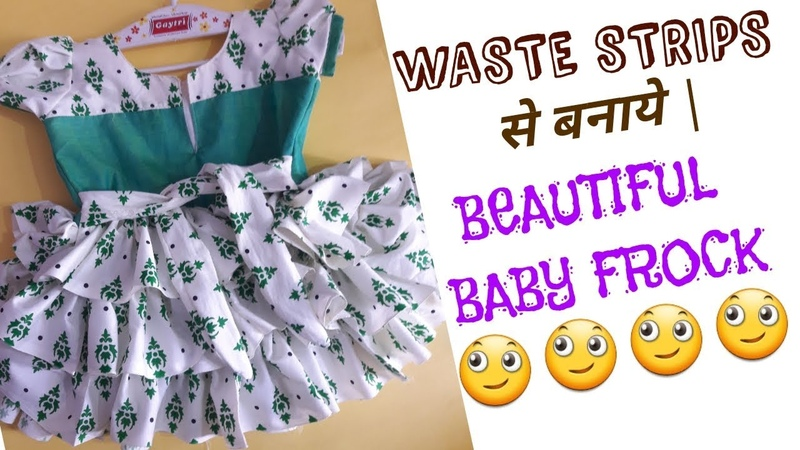 New design party wear baby frock   cutting and stitching   new design 2018