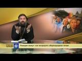 Протоиерей Андрей Ткачев. Поющие живут: как возродить общенародное пение