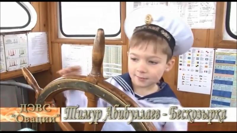 Бескозырка Никогда матрос не бросит бескозырку насовсем Тимур Абибуллаев